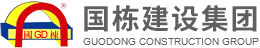 Sichuan Guodong Construction Group Co., Ltd.